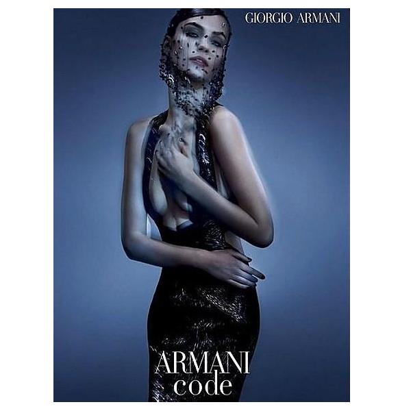 Armani Code By Giorgio Armani 75Ml