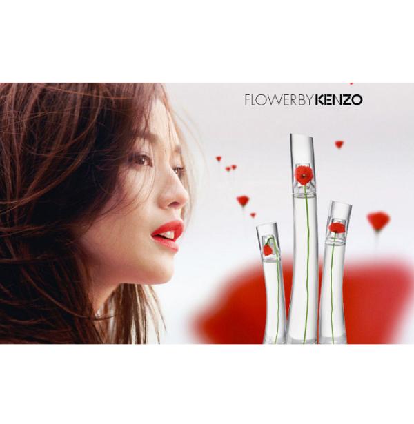 FLOWER by KENZO 100ml