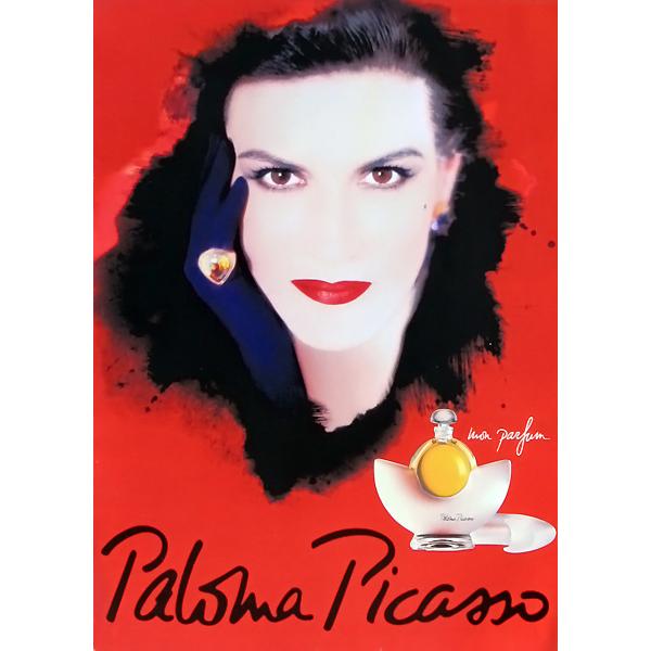PALOMA by PALOMA PICASSO 50ml